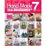 Handmade巧手易7年精选拼布作品集(附赠光盘+原大纸型)