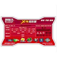 超频三 X4炫彩版2.0 额定300W电源台式机电源 静音电源
