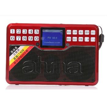 爱华828插卡音箱mp3播放器收音机老人晨练唱戏机外放迷你音响