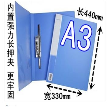 a3文件夹 长押夹文件夹