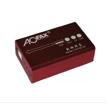 傲发(Aofax) A8 电子数码传真机