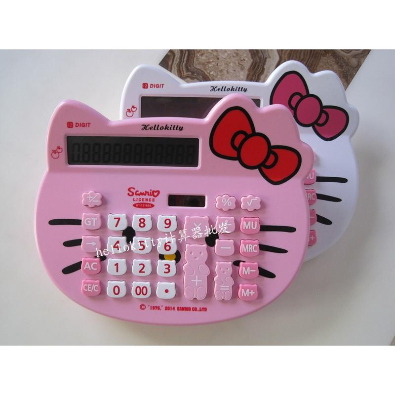 特大号hello kitty太阳能计算器 kt猫头可爱卡通计算器 kt13168a