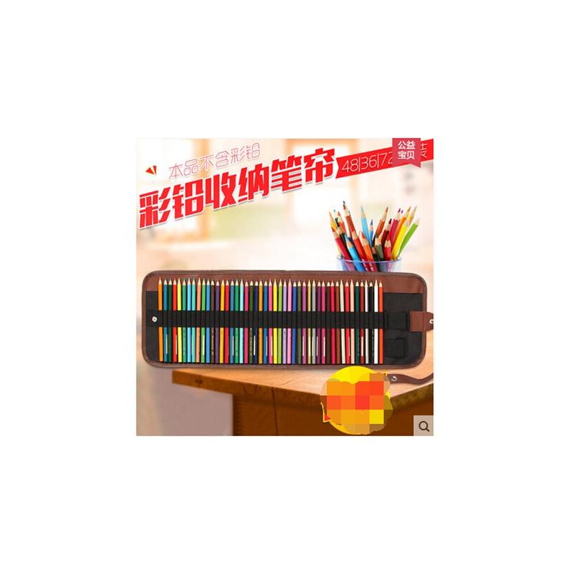彩色铅笔画的动物速写