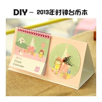 韩版2013年粉色diy带时钟手工台历日历 上螺旋翻页 可爱卡通图案_不限