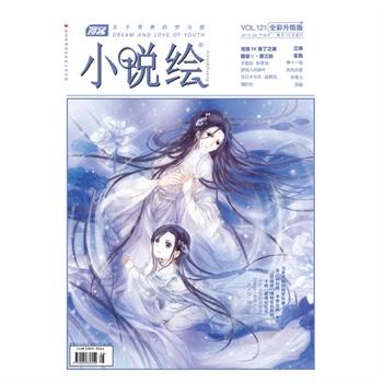 科幻小说无字封面素材