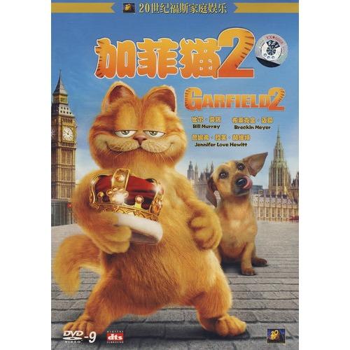 加菲猫2 9