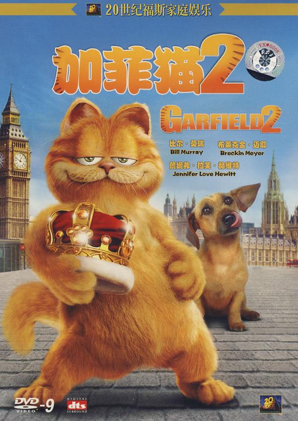加菲猫2(DVD-9)下载