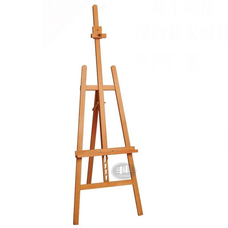 双丰画材正品 油画架子 木质画板落地榉木 美术用品2