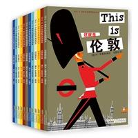 THIS IS米先生的世界旅游绘本全集