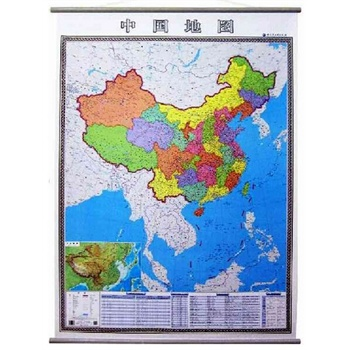 【京潮港竖版中国 世界】竖版中国地图挂图