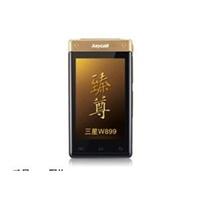 三星W899+ 钻石版限量 双模双待 商务安卓 电信3G手机
