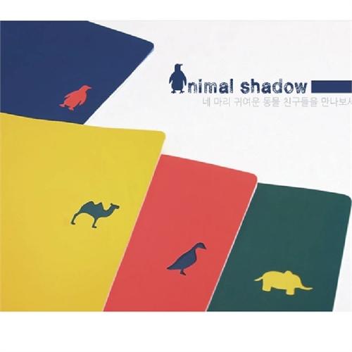 创意潮流镂空动物剪影软皮单线笔记本一本装