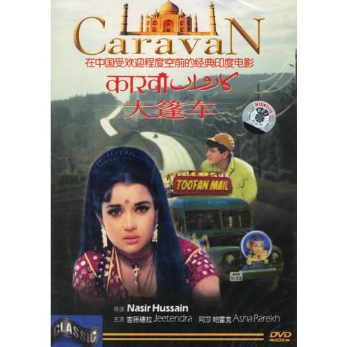 00 数量:-  印度电影-大篷车(dvd-5) 钻石vip价:¥13.