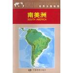 南美洲——世界分国地图