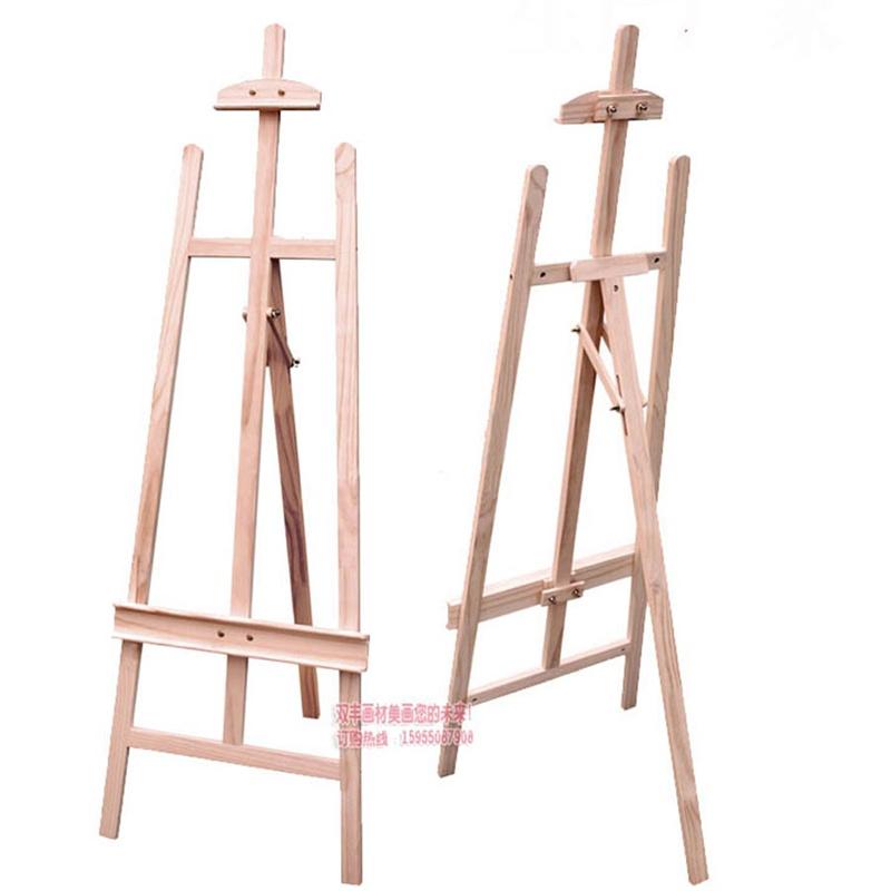 2m可拆装木制梯形画架木质画架可放画板婚庆展