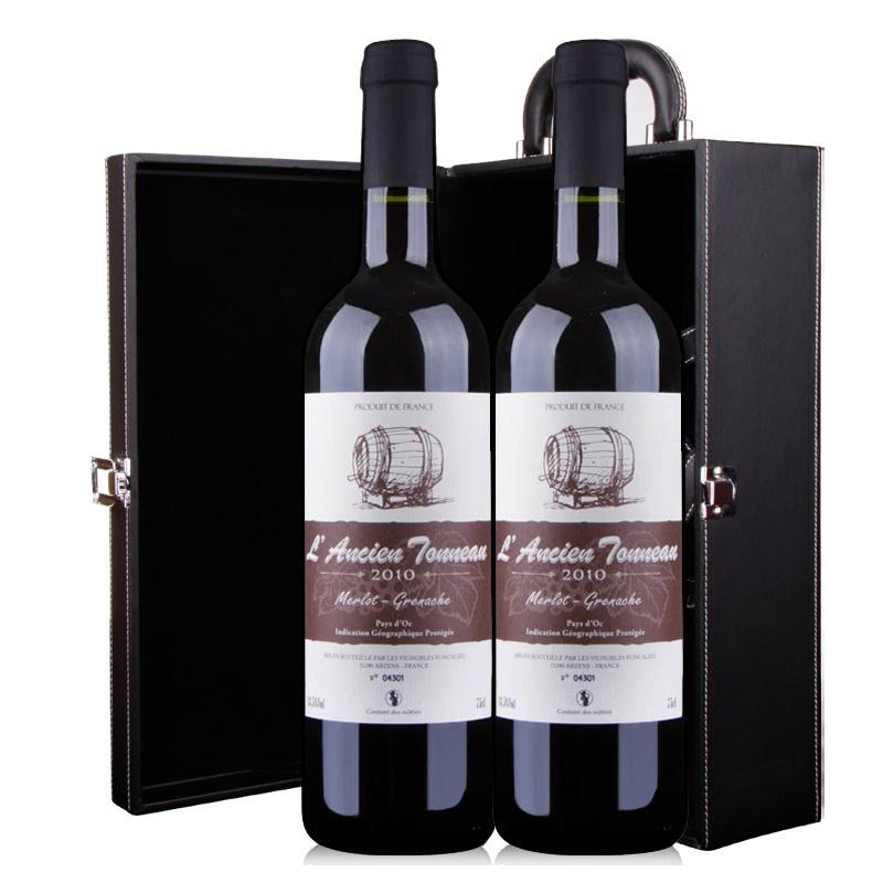 【红酒客】法国原装进口红酒 老木桶双支黑皮质礼盒
