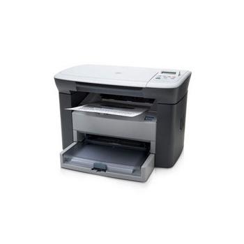 HP M1005 激光一体机 (仅限线上付款后发货)