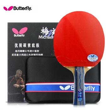 正品v正品DHS红双喜T3726乒乓球台折叠式乒主题活动舞龙舞狮教案图片