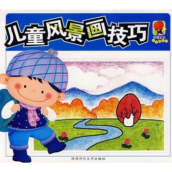 儿童动物画技巧 /¥4.7/无/无/图书音像