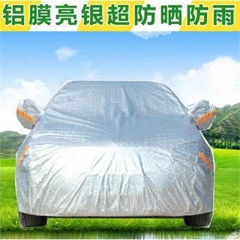 衣蓝雪纺汽车用品价格,衣蓝雪纺汽车用品 比价导购 ,衣蓝雪高清图片