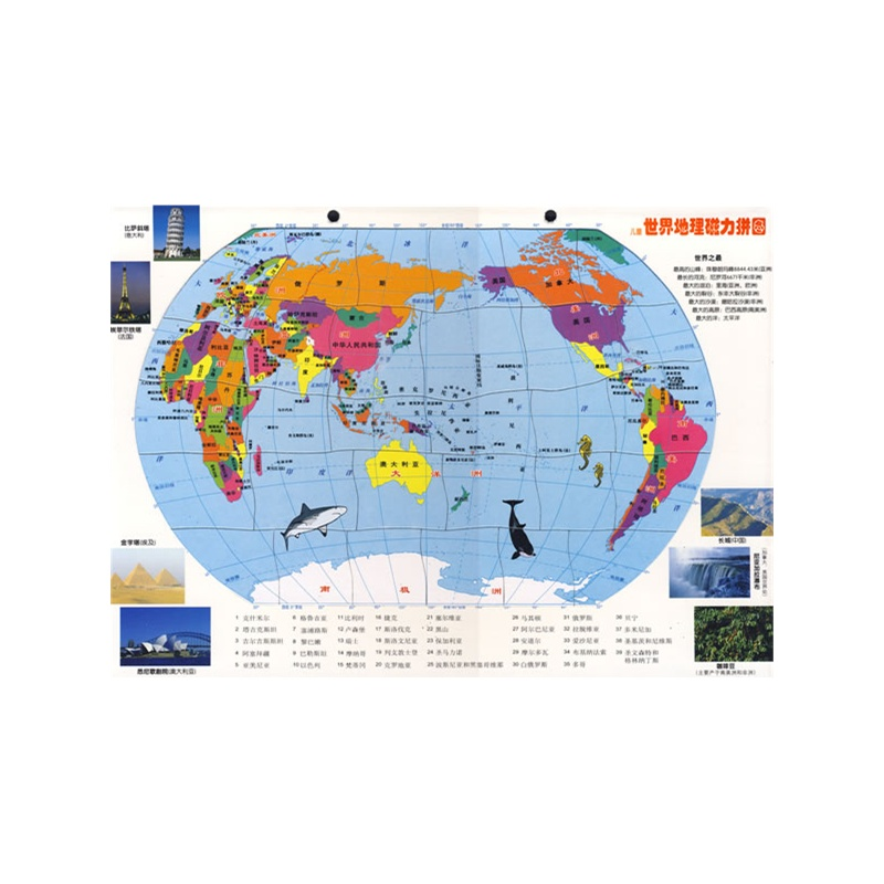 世界地图简笔画儿童_图片素材