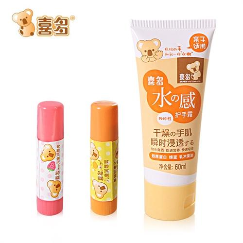 喜多 宝宝儿童护手霜60ml 润唇膏2支(牛奶味 草莓味)