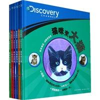 探索频道 动物变变变(全6册)