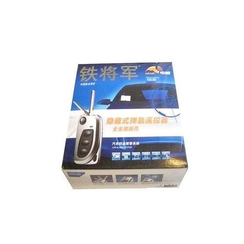 铁将军电辐金属遥控单向防盗器6638(隐藏式弹匙遥控器