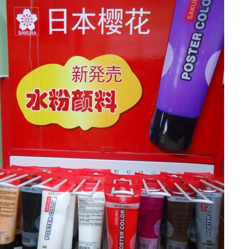 日本樱花牌水粉颜料 樱花广告颜料