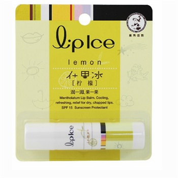 用柠檬做电池的电路图