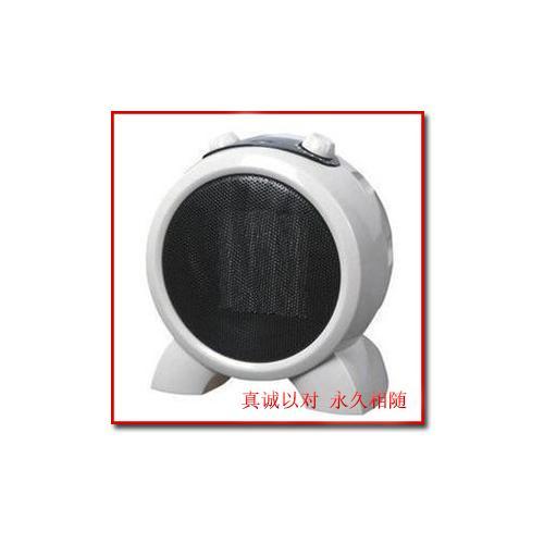 荣事达取暖器ns-07 迷你型