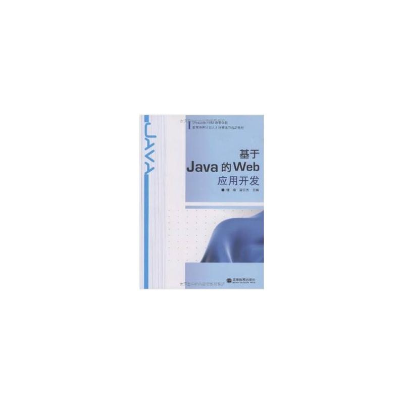 【java项目开发计划书】