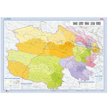 《1:130万青海省地图》本社
