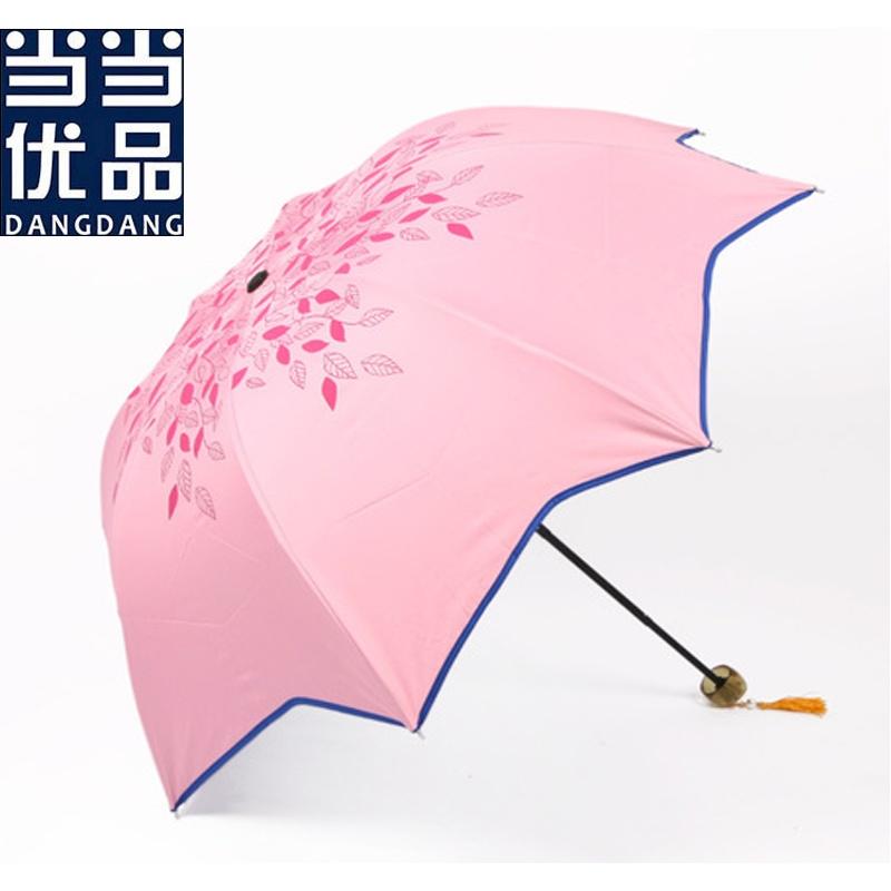 当当优品 创意三折叶子伞 防紫外线遮阳伞 晴雨两用伞 粉色