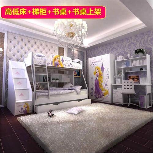 迪士尼儿童床 双层床高低床上下床