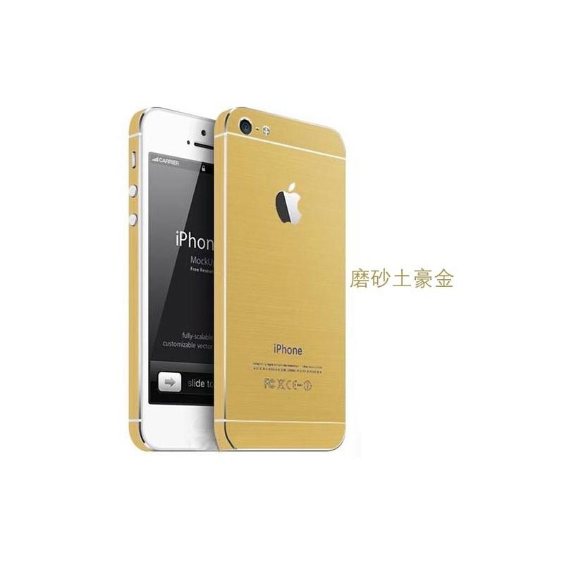 苹果iphone5土豪金贴膜 变iphone5s土豪金膜 金属拉丝背膜 边框膜/3d