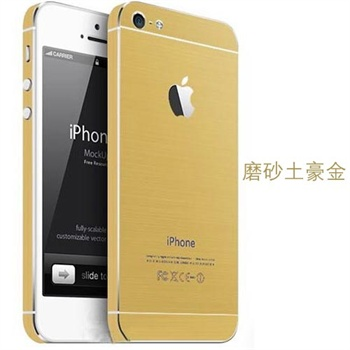 金属拉丝背膜+边框膜/3d立体膜/闪钻前后膜 iphone4 4s贴纸【满50包邮