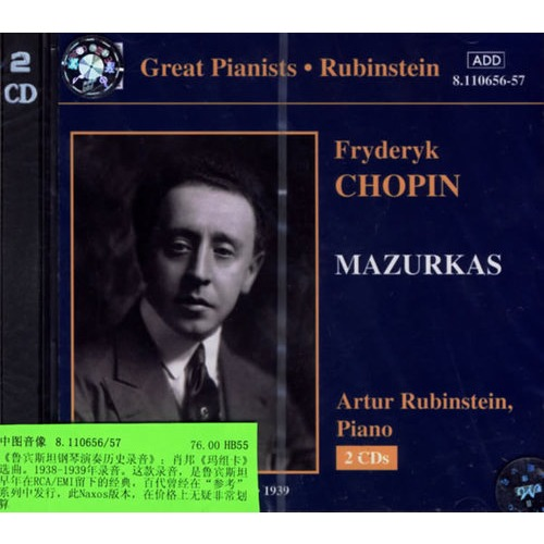 鲁宾斯坦钢琴演奏历史录音 肖邦 玛组卡 选曲 8.110656 57