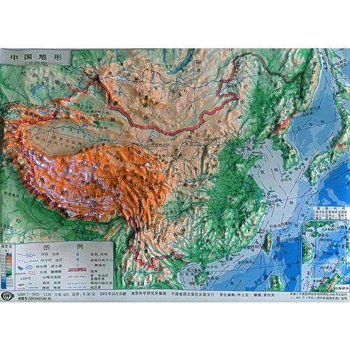 """中国地形; 图科; """"地图科学研究所""""(共1件)图片"""