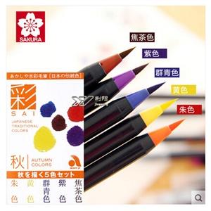 樱花奈良笔匠akashiya日本水墨画水彩颜料手绘毛笔软