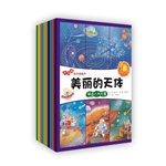 """""""怦怦跳""""科学图画书 (第二辑)(全十册)"""