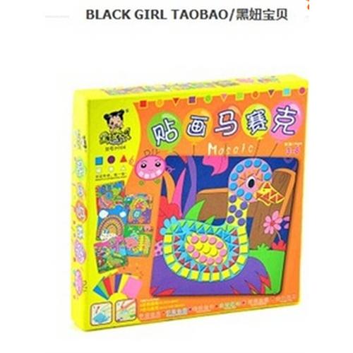 儿童diy手工粘贴画 eva贴纸玩具1盒6张-大量节日eva动物面具