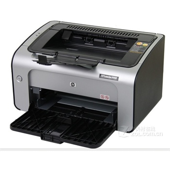 惠普LaserJet Pro1108激光打印机 HP P1108家用激光打印机 惠普P1108打印机 小型办公首选 全新原装全国联保正品 惠普HP Laserjet PRO P1108激光打印机