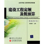 建设工程定额及概预算最低价格_网上购买地址_多少钱 - moqiweni - 莫绮雯