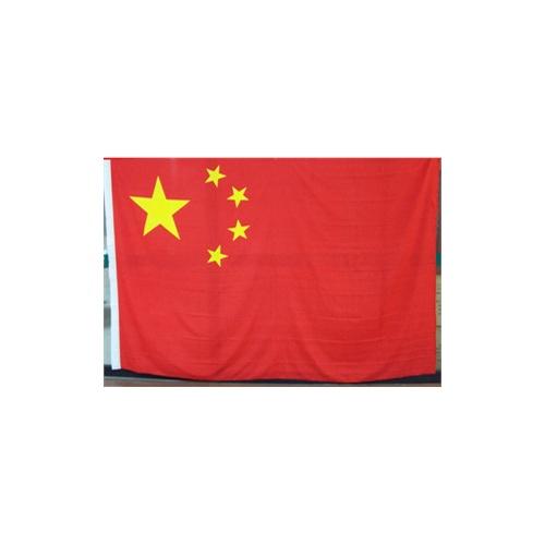 首页  >> 1号国旗 中国国旗 国旗(288*192) 旗帜 分享到  qq空间