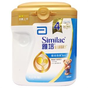 100%原装进口雅培智护金装儿童喜康力奶粉4段桶装