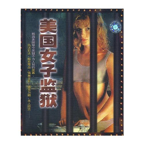 外国女子监狱图片; 美国女子监狱电影1/美国女子