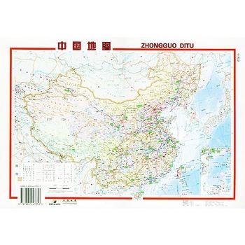 中国地图_中国地图