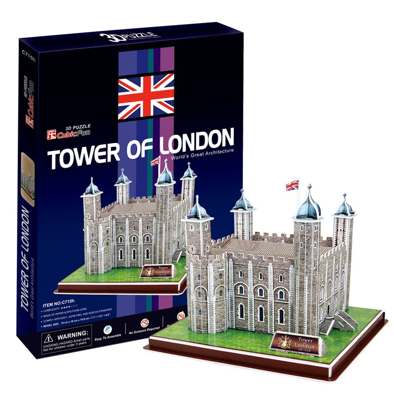 纸膜建筑拼装模型英国伦敦塔c