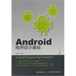 Android������ƻ������飩